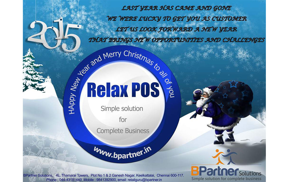 Seasons Greetings Bpartner Solutions