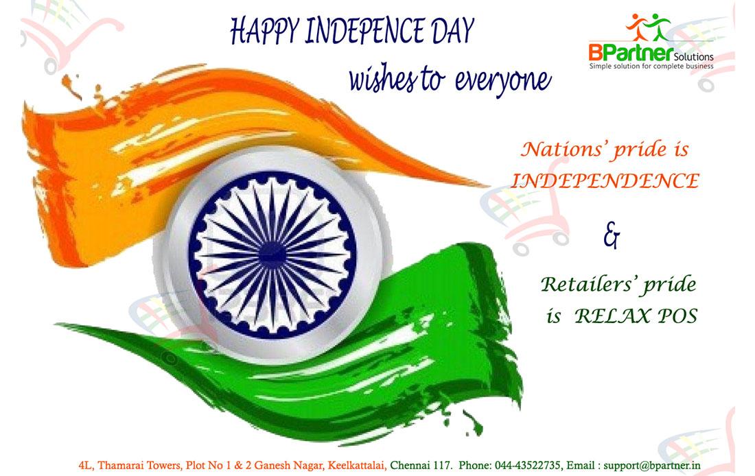 IndependenceDayWishes