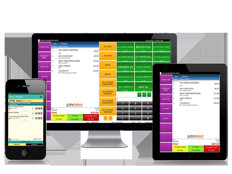Best POS Software - Retail, Restaurant & Mobilitics Software